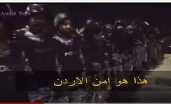 شاهدوا بالفيديو : تعامل رجال الامن في الاردن مع الاحتجاجات