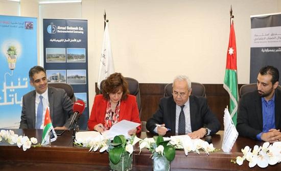 الضمان: اتفاقية لتوليد الكهرباء من الطاقة الشمسية