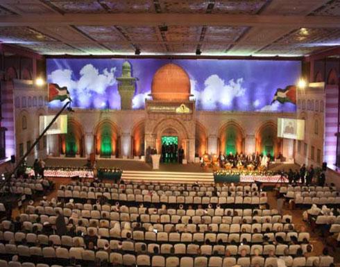 """انطلاق فعاليات اليوم الثاني لمؤتمر """"الأزهر العالمي لنصرة القدس″"""