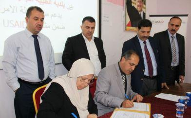 مشروع لزيادة قدرة بلدية الطيبة الجديدة على تحسين الوضع البيئي