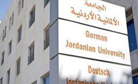 مذكرة تفاهم بين الألمانية الأردنية شركة استشارات وتجهيزات المستشفيات