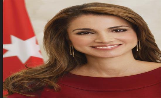الملكة رانيا تشارك بمنتدى مسك العالمي بالسعودية