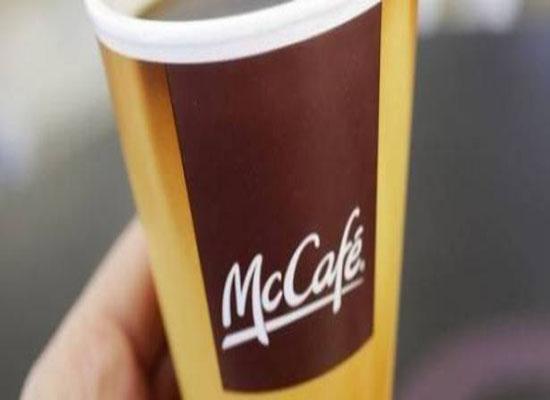 ماكدونالدز تكافىء زبائنها.. كيف؟!