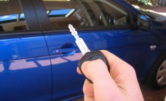 هكذا تستخدم مفتاح سيارتك السري للطوارئ
