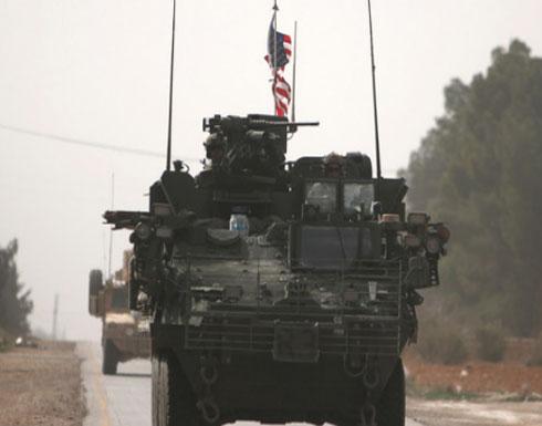 ما هي مصالح أميركا الحيوية في سوريا؟.. تيلرسون يلمح