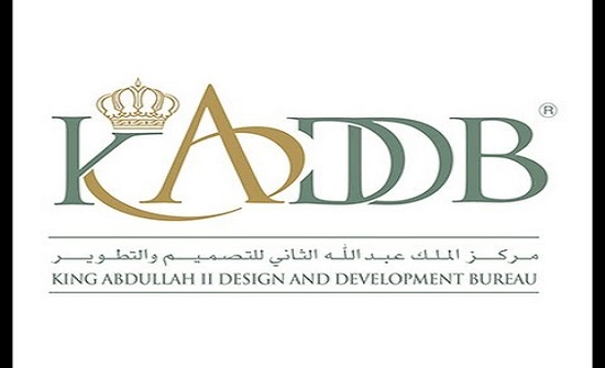 مركز الملك عبدالله الثاني للتميز يوقع اتفاقية شراكة مع معهد إدارة الابتكار العالمي