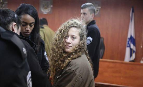 """محكمة إسرائيلية تؤجل محاكمة """"عهد التميمي"""" للشهر القادم"""