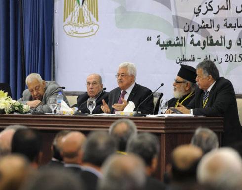 المجلس المركزي ينعقد اليوم ومطالبات بقرارات حاسمة