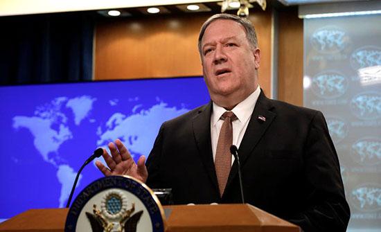 بومبيو: واشنطن نجحت في تقليص دور إيران في الإرهاب