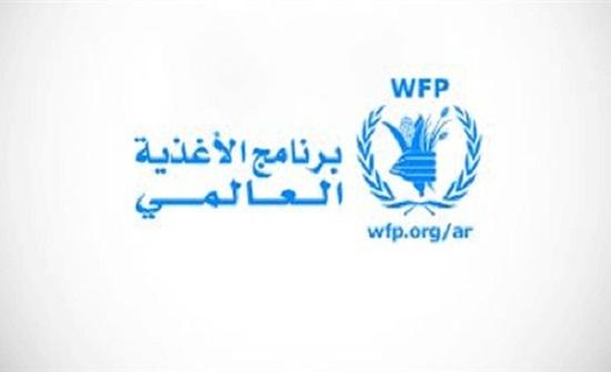 الحيصة: برنامج الأغذية العالمي يساهم بتعزيز الأمن الغذائي بدير علا