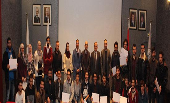 تكريم طلبة جامعة الاميرة سمية للتكنولوجيا الفائزين والمشاركين في مسابقة  أمن المعلومات