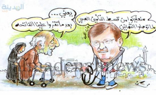 الحكومة تعفي الأردنيين  فوق 80 عاما من قسط التأمين الصحي ( الفاتحة )