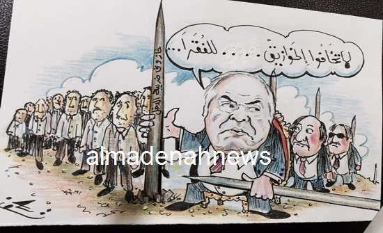 هذا ما  تحضره حكومة الملقي للأردنيين