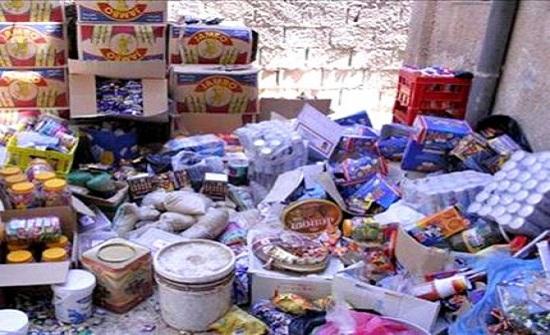 إتلاف نصف طن من الأغذية في معان