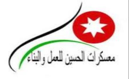 انطلاق معسكرات الحسين للعمل والبناء في إربد