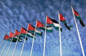 جلسة نقاشية حول كسب التأييد في الأردن