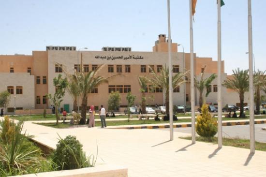 إطلاق مبادرات لجذب الطلبة لجامعة الحسين