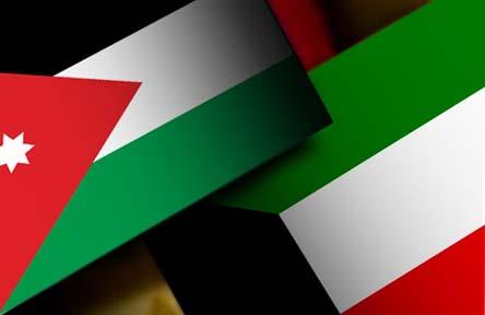 13 مليار دولار استثمارات كويتية في الأردن..تفاصيل