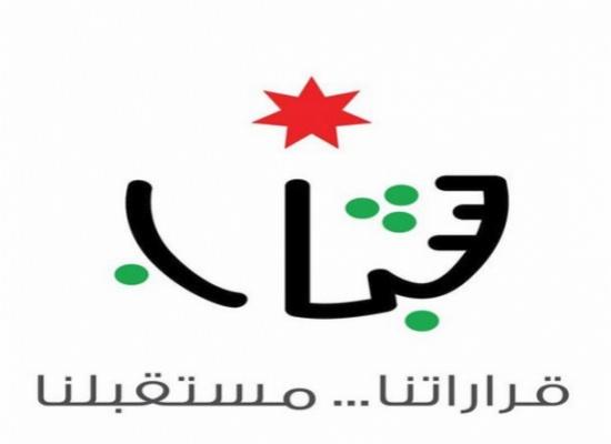 انتخاب ابو الطيب رئيسيا لهيئة رواد الحركة الرياضية والشبابية