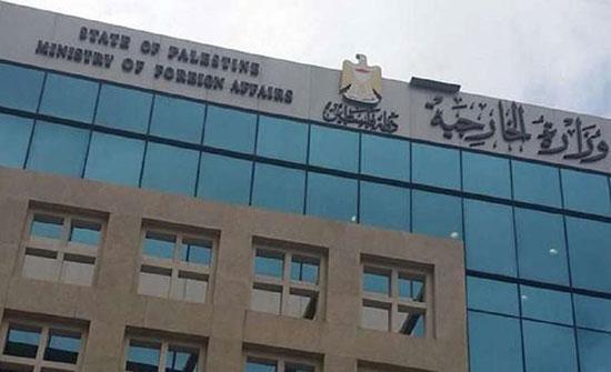 """الخارجية الفلسطينية: قرار واشنطن بشأن """"الأونروا"""" يفضح خفايا """"صفقة القرن"""""""
