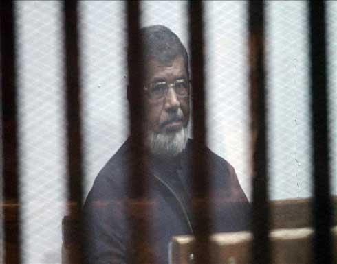 مرسي في جلسة محاكمته: أنا حاضر كالغائب ولم أر دفاعي منذ أشهر