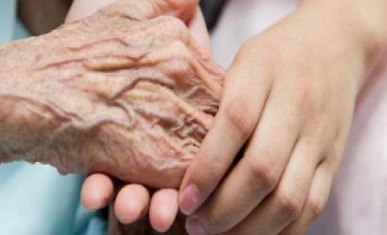 إعادة العمل بدار الضيافة للمسنين بعد إعادة تأهيلها