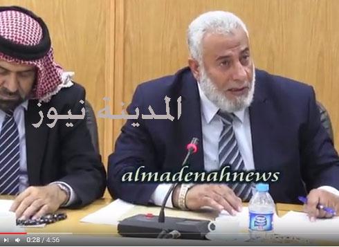 بالفيديو : شاهد ماذا قال النائب إيراهيم أبو السيد عن حادثة الرمثا