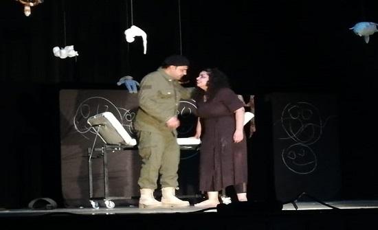 """عرض مسرحية بعنوان """" دارين """" في الزرقاء"""