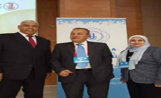 جامعة إربد الأهلية تشارك في المؤتمر الدولي للعلوم الاجتماعية والتربوية في تركيا