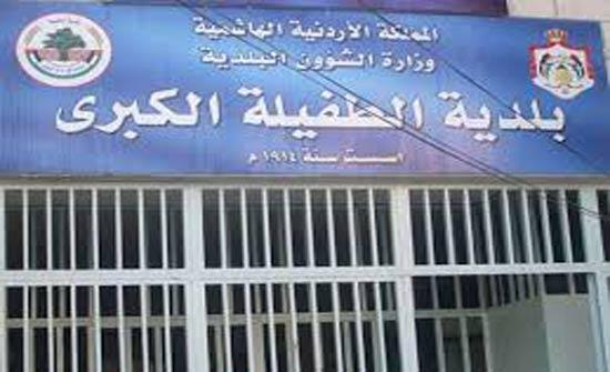 مجلس بلدية الطفيلة يوافق على مطالب العاملين المضربين