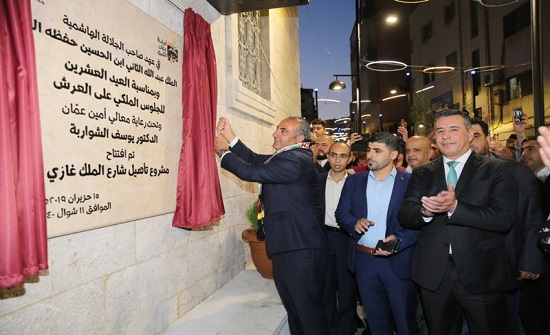 بالصور: افتتاح مشروع تأهيل شارع الملك غازي وسط البلد