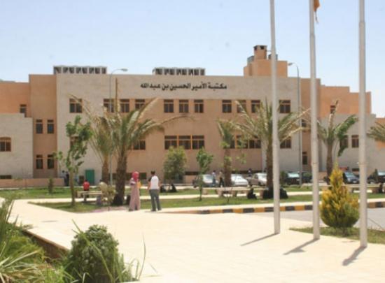 التربية: مقعد لأبناء المعلمين من كل محافظة بجامعة الحسين التقنية