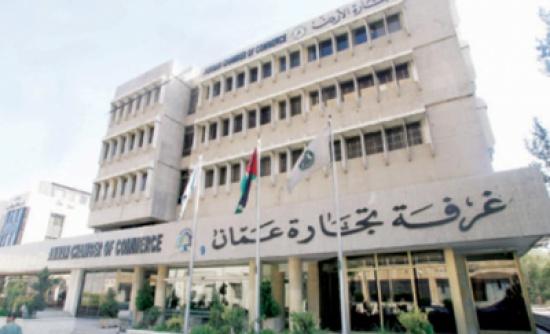 """""""تجارة عمان"""" تثمن قرار تمديد العمل باعفاء رسوم تسجيل الشقق"""