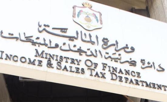 """""""الضريبة"""" :  الفوترة نظام تنظيمي لا يتضمن فرض ضرائب أو أعباء مادية"""