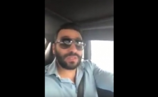 فيديو : تعرف على معاناة الغزاوي عندما يطلب أردنية
