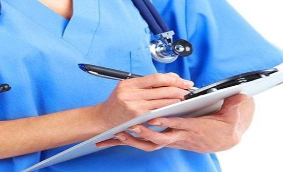 السعودية تعلن عن توفر وظائف طبية في مختلف التخصصات