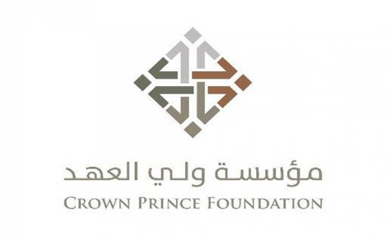 مذكرة تفاهم بين مؤسسة ولي العهد والصندوق الأردني للريادة