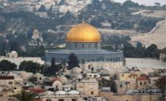 """انطلاق فعاليات مؤتمر """"القدس عربية إسلامية بالوصاية الهاشمية"""""""
