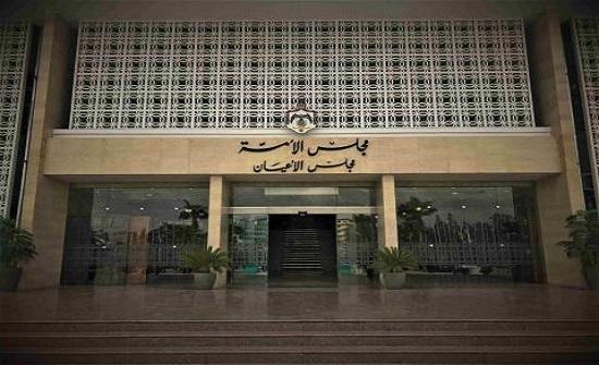 لجنة الصداقة الأردنية مع البرلمان الأوروبي في مجلس الأعيان تبحث التعاون المشترك