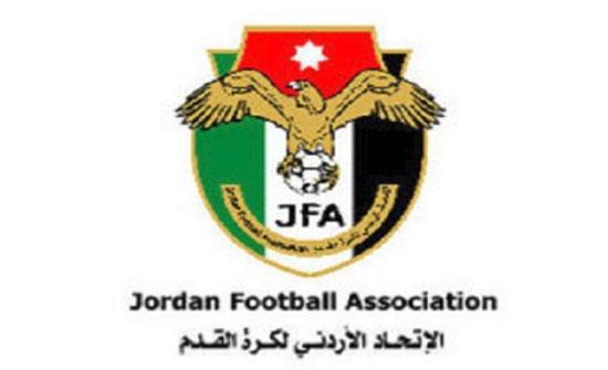 اقرار الموازنة المالية لاتحاد كرة القدم