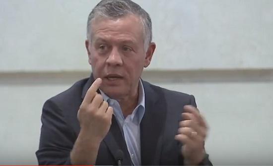 شاهدوا بالفيديو .. الملك : الأردني عنده نفس الطاقة والقدرة عند الغرب