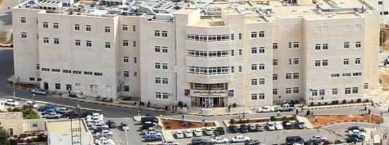 افتتاح مبنى جديد للتأمين الصحي في مستشفى الأمير راشد بن الحسن