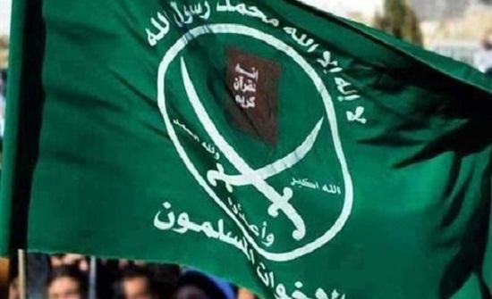 الإخوان المسلمين  تدعو لإعلان الحداد العام بعد حادثة البحر الميت - المدينة نيوز