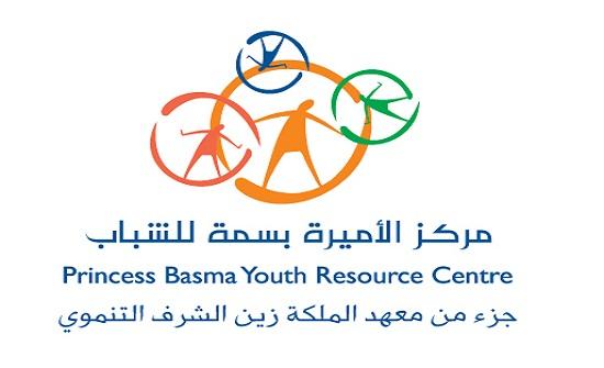 فرص تدريبية مجانية للشباب في إربد