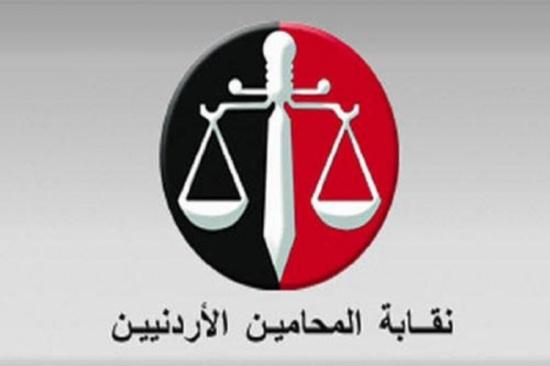 محامون يعتصمون رفضا لرفع دورة مجلس نقابتهم إلى ثلاث سنوات