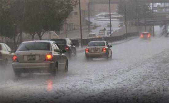 كميات الأمطار المُسجلة خلال الـ 24 ساعة الماضية
