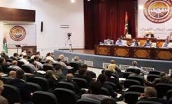 """طرابلس.. مجلس النواب يحمل حفتر مسؤولية اختطاف النائبة """"سرقيوة"""""""