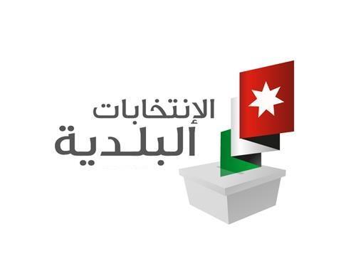 الكايد : تم تقسيم المملكة تمهيدا لانتخابات اللامركزية والبلدية