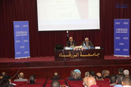 رئيس جامعة الزرقاء يلتقى أعضاء الهيئة التدريسية