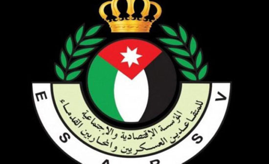 مذكرة تفاهم بين المتقاعدين العسكريين وأبو غزالة